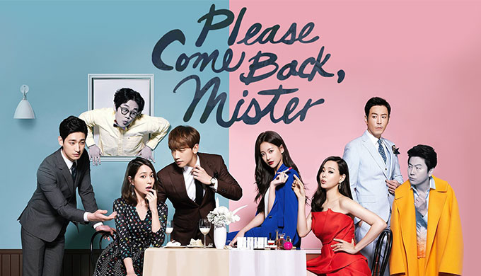 4873_PleaseComeBackMister_Nowplay_Small