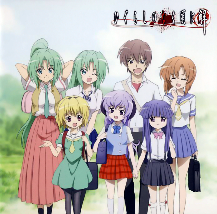 6 higurashi no naku koro ni - Korku - Gerilim Anime Önerileri - Figurex Anime Önerileri