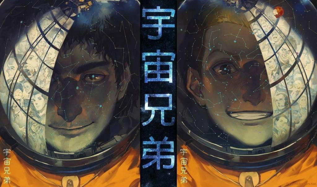 uzay konulu animeler