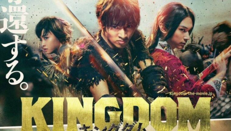Kingdom Live Action
