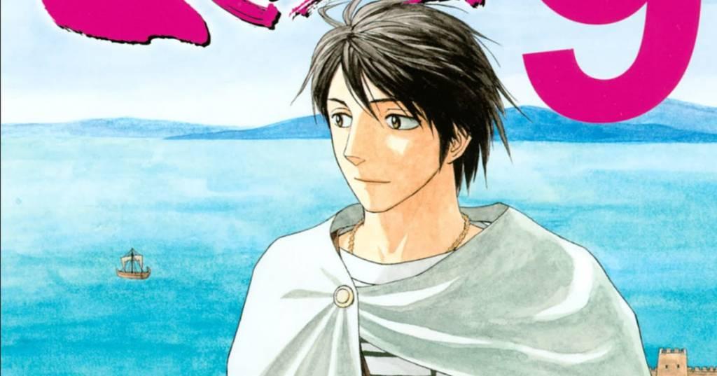 Historie v09 p000 - Animesi Yapılmayarak Haksızlık Edilmiş 15 Aksiyon Manga Önerisi - Figurex Listeler