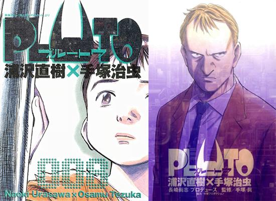 Pluto manga 001 - Animesi Yapılmayarak Haksızlık Edilmiş 15 Aksiyon Manga Önerisi - Figurex Listeler