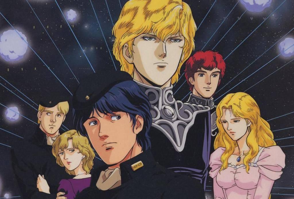 https blogs images.forbes.com olliebarder files 2015 07 logh announce - Askeriye/Ordu Konulu Anime Önerileri - Figurex Anime Önerileri