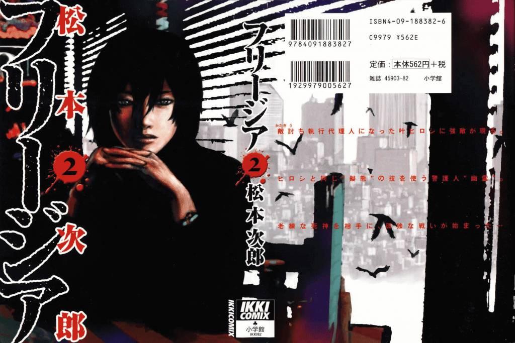 pic 001 - Animesi Yapılmayarak Haksızlık Edilmiş 15 Aksiyon Manga Önerisi - Figurex Listeler
