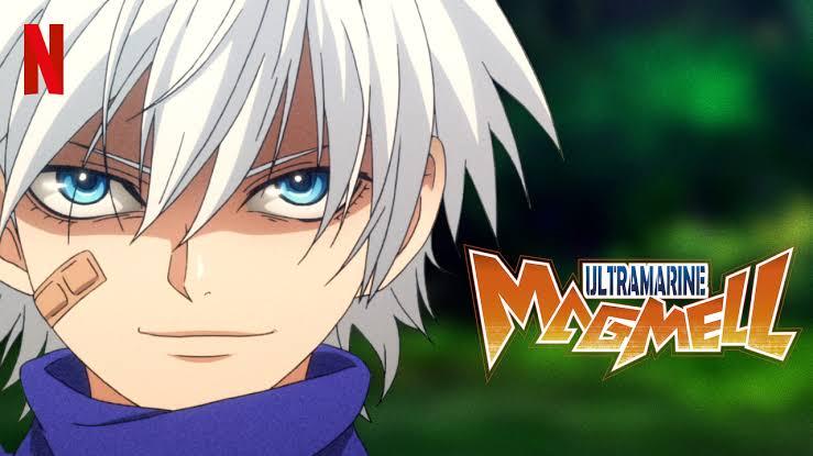 images.jpeg 1 1 - Ultramarine Magmell Anime Tanıtım ve İnceleme - Figurex Anime Tanıtımları