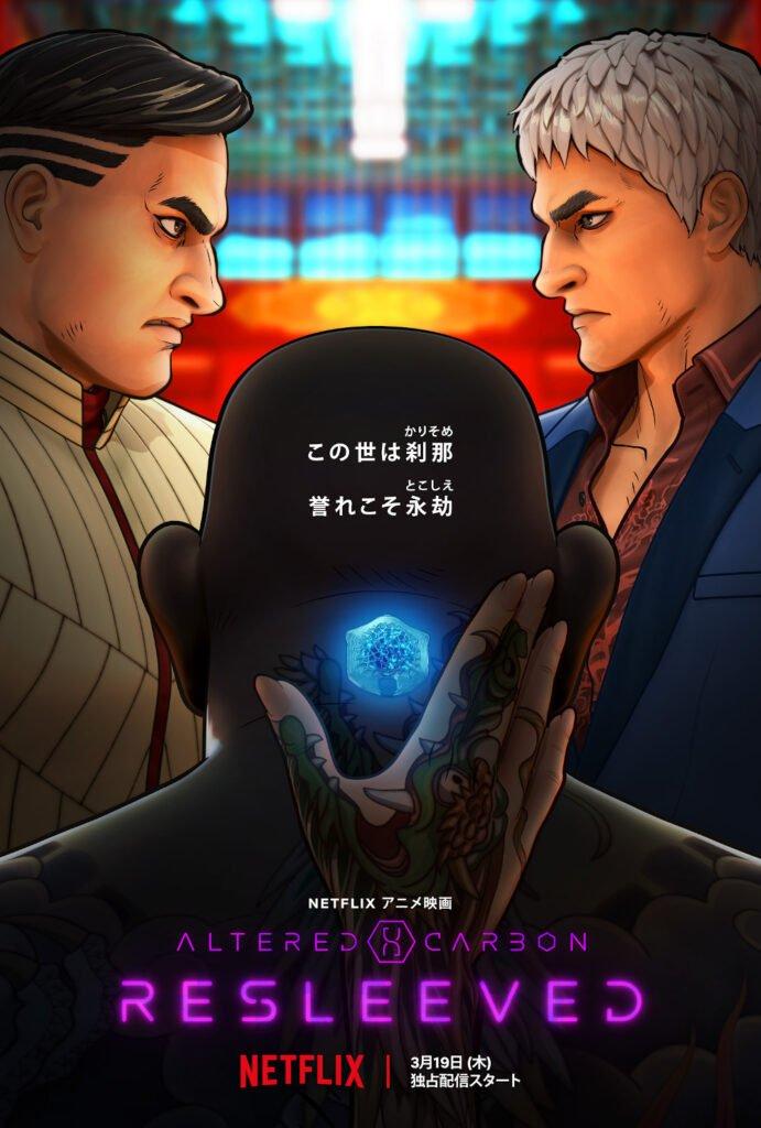 ESssNkHUEAAGKzP.jpg large - Altered Carbon Anime Filmi Geliyor - Figurex Anime Haber