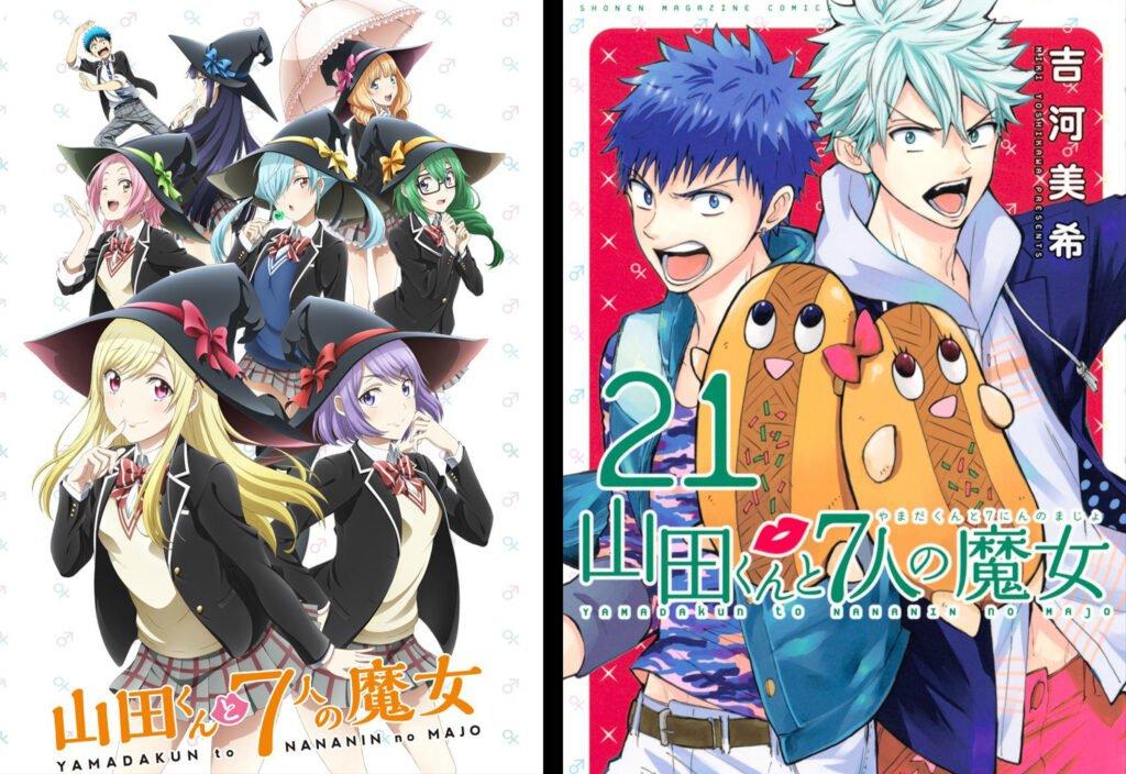 1 yamada kun to 7 nin no majo 1 - Animeden Sonra Devam Edilmesi Gereken Mangalar - Figurex Listeler