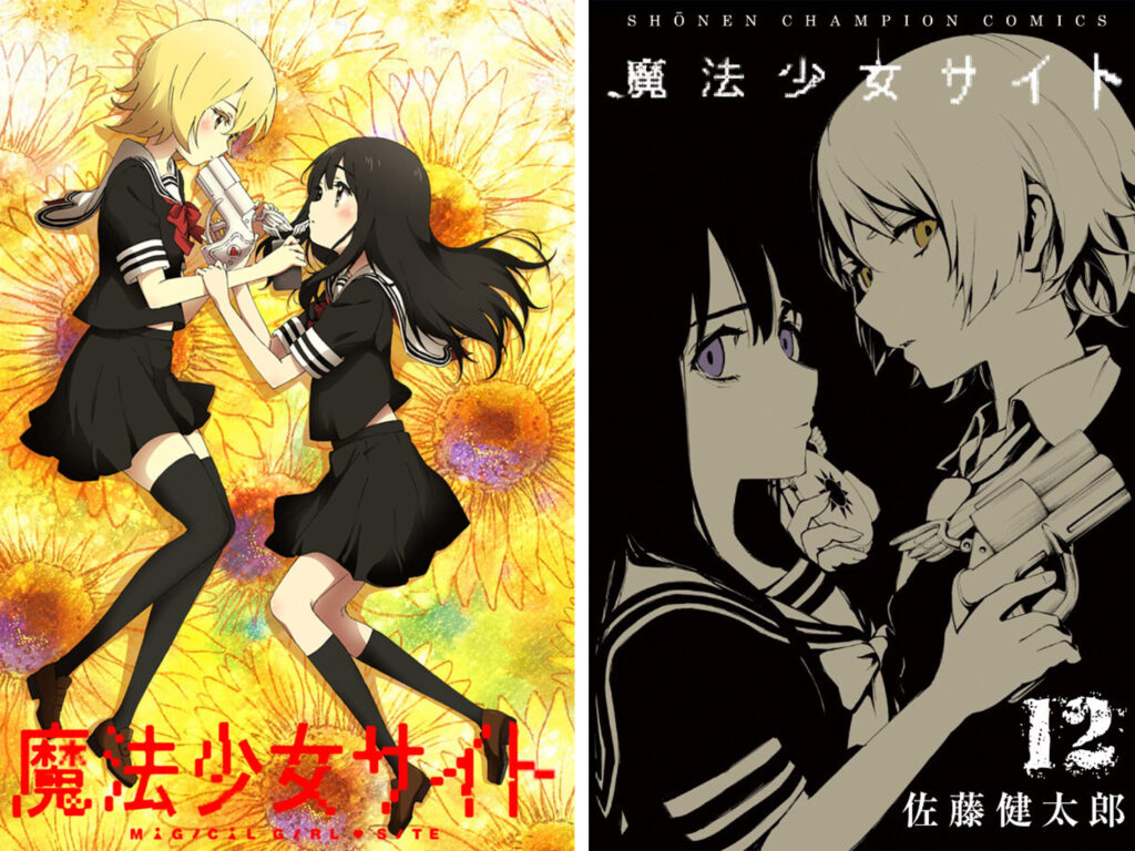 10 Mahou Shoujo Site - Animeden Sonra Devam Edilmesi Gereken Mangalar - Figurex Listeler