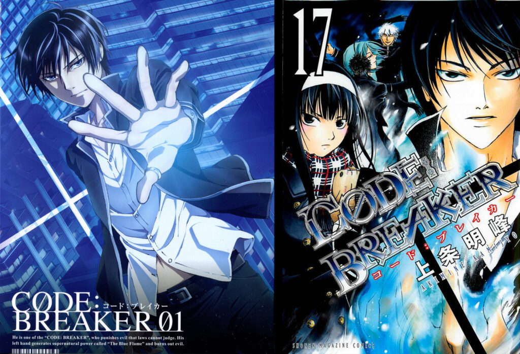 13 Code Breaker - Animeden Sonra Devam Edilmesi Gereken Mangalar - Figurex Listeler