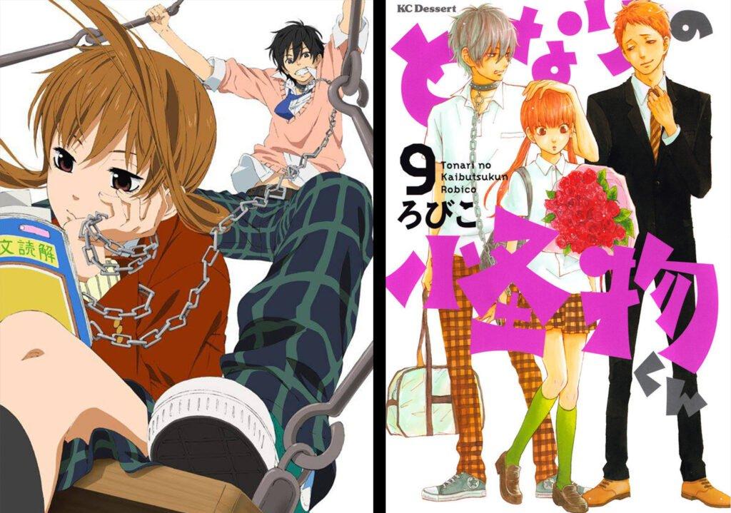 5 Tonari no Kaibutsu kun - Animeden Sonra Devam Edilmesi Gereken Mangalar - Figurex Listeler