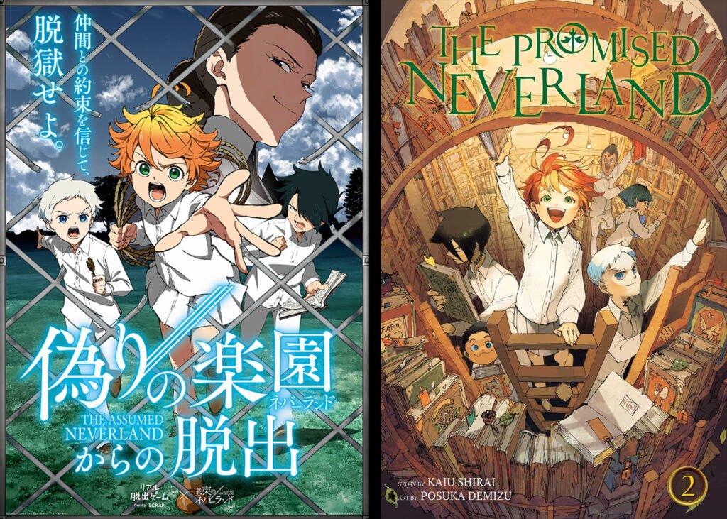 9 The Promised Neverland - Animeden Sonra Devam Edilmesi Gereken Mangalar - Figurex Listeler