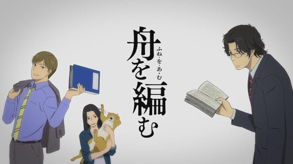 maxresdefault 2 1 - Fune Wo Amu Anime Tanıtım ve İnceleme - Figurex Anime Tanıtımları