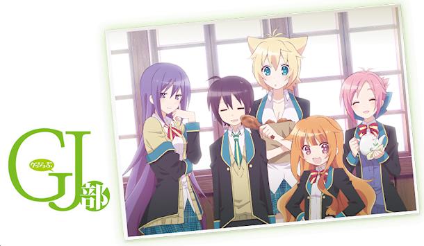 9 Gj Bu - Okul Anime Önerileri Mega Liste - Figurex Anime Önerileri