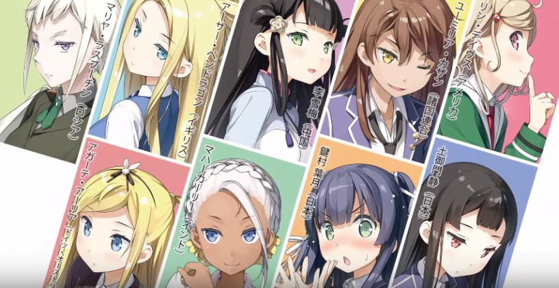 Märchen Mädchen 816x421 1 - Märchen Mädchen Anime Tanıtım ve İnceleme - Figurex Anime Tanıtımları