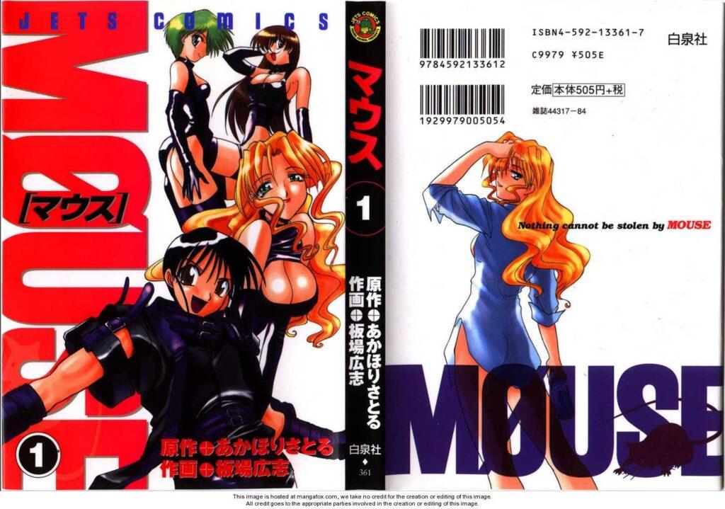 Ecchi Anime Önerileri