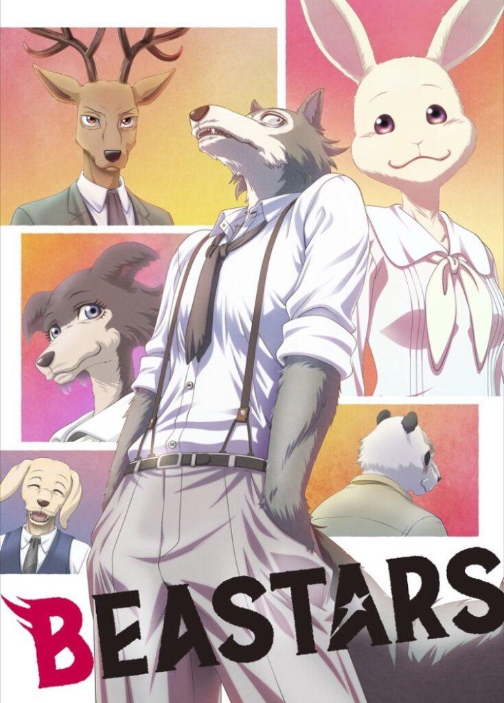 BEASTARS KAPAK 2 - Beastars Anime Tanıtım ve İnceleme - Figurex Anime Tanıtımları