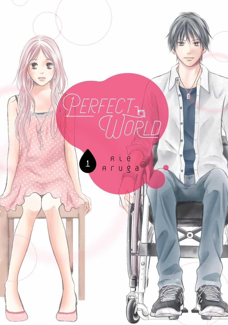 Perfect World Manga