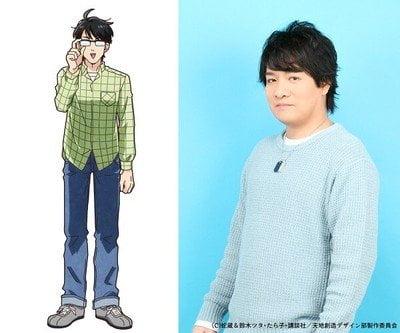 17d8b4543dabd6f11642c8c81fc917cdee49e541 5f340ba0d37dc - Heaven's Design Animesinin Kadrosu Duyuruldu! - Figurex Anime Haber