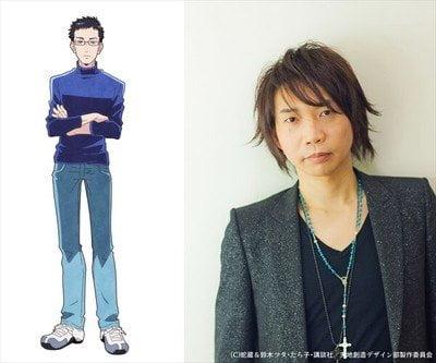 63296357bca686616b546a7f637a1d9944b88025 5f340ab064ce4 - Heaven's Design Animesinin Kadrosu Duyuruldu! - Figurex Anime Haber