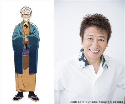 683b96b384c6fd7ac123b4fb814b537fb7afecb8 5f340a4972589 - Heaven's Design Animesinin Kadrosu Duyuruldu! - Figurex Anime Haber