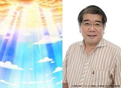 90c528102a21af49fa831503d52eaba9b08dfeab 5f340baddcaf5 - Heaven's Design Animesinin Kadrosu Duyuruldu! - Figurex Anime Haber