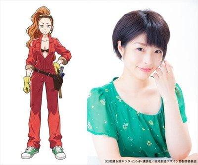 95da67b428a5aa655a5a7839c90cddcce276016b 5f340b7c4eb80 - Heaven's Design Animesinin Kadrosu Duyuruldu! - Figurex Anime Haber