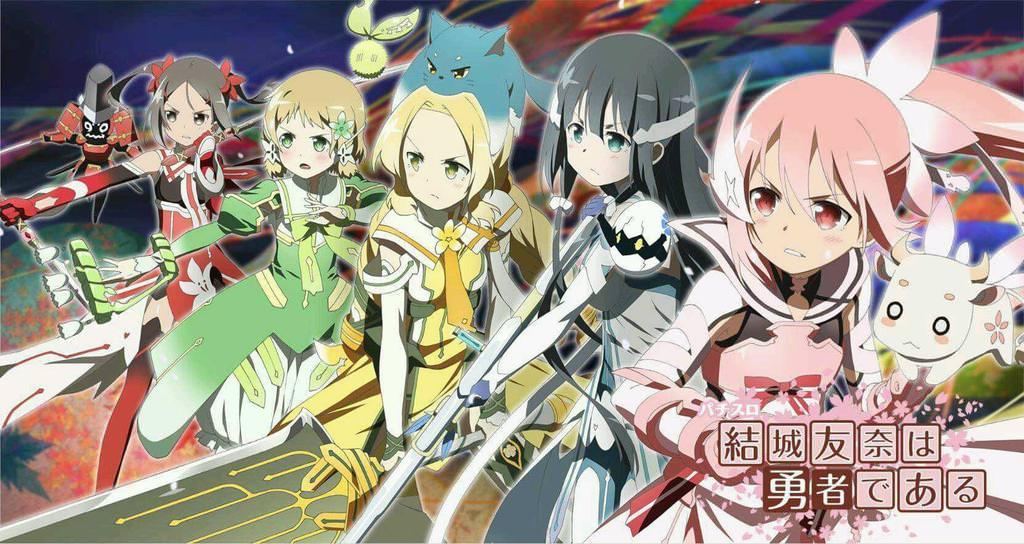 Jb51HhM - Yuuki Yuuna Wa Yuusha De Aru 3. Sezon Onaylandı! - Figurex Anime Haber