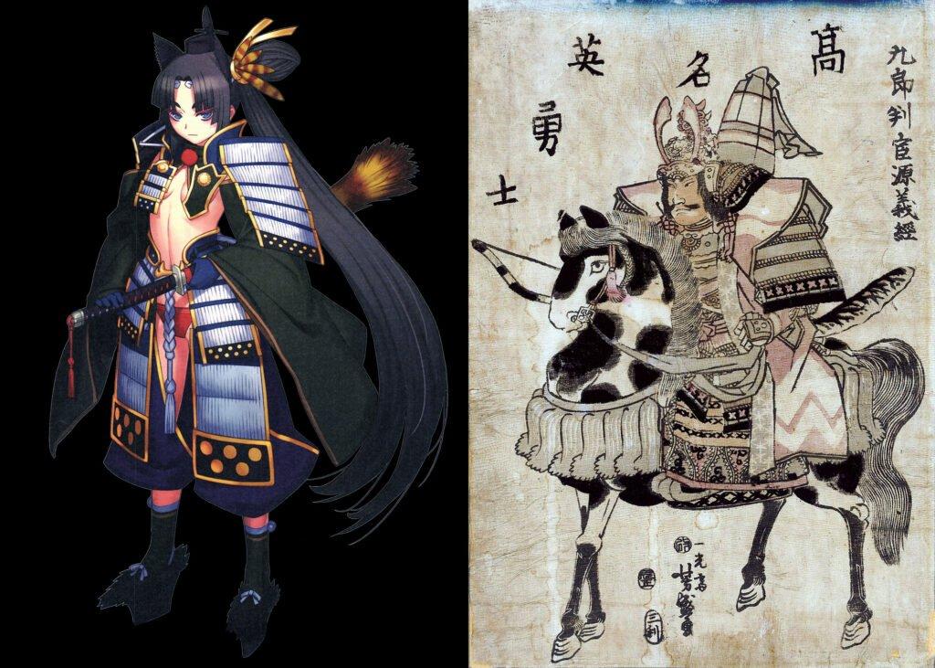 Minamoto no Yoshitsune - Fate/Grand Order Rider Sınıfındakilerin Gerçek Hikayeleri - Figurex Ne? Nedir?