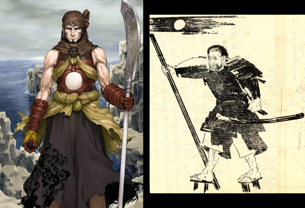 Musashibo Benkei - Fate/Grand Order Lancer Sınıfındakilerin Gerçek Hikayeleri - Figurex Ne? Nedir?