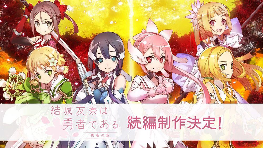 Yuuki Yuuna wa Yuusha de Aru Season 2 Announcement Image - Yuuki Yuuna Wa Yuusha De Aru 3. Sezon Onaylandı! - Figurex Anime Haber