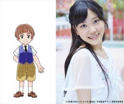 a81db4d87a5eb78a2aded00689da4a8c0143018d 5f340b8956439 - Heaven's Design Animesinin Kadrosu Duyuruldu! - Figurex Anime Haber