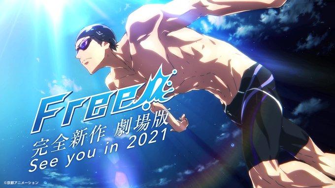 efderevucaeq0g - Free! Animesinin Yeni Filmi 2021'de Sizlerle! - Figurex Anime Haber