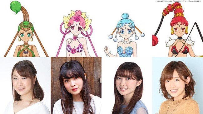 sailor moon eternal amazoness quartet - Sailor Moon Eternal Filminin Kadrosu Duyuruldu! - Figurex Anime Haber