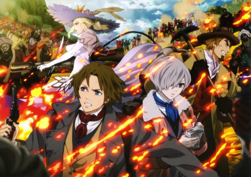 14 Shisha no Teikoku - Yetişkinler İçin Anime Film Önerileri - Figurex Film