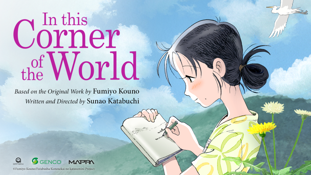 15 In This Corner of The World 1 - Yetişkinler İçin Anime Film Önerileri - Figurex Film