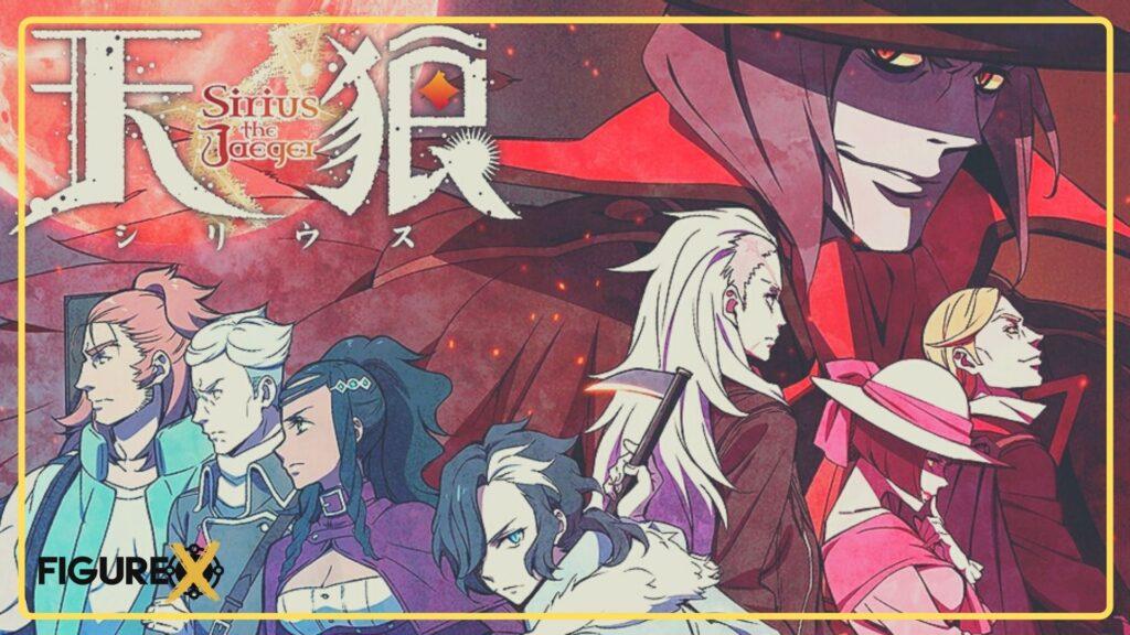 31 Tenrou Sirius Jaeger - Kimetsu no Yaiba Tarzı Animeler - Figurex Anime Önerileri