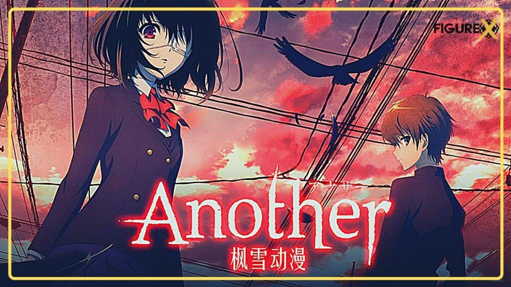 36 Another - Tokyo Ghoul Tarzı Animeler - Figurex Anime Önerileri