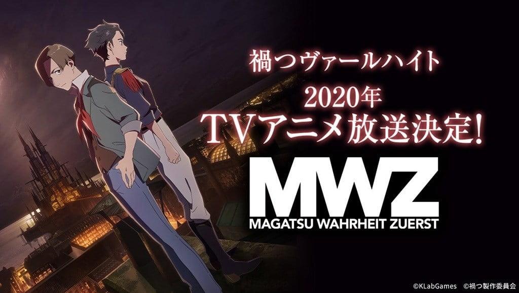 Magatsu Wahrheit Zuerst 3 - Magatsu Wahrheit Zuerst Animesi İçin Yeni Fragman! - Figurex Anime Haber