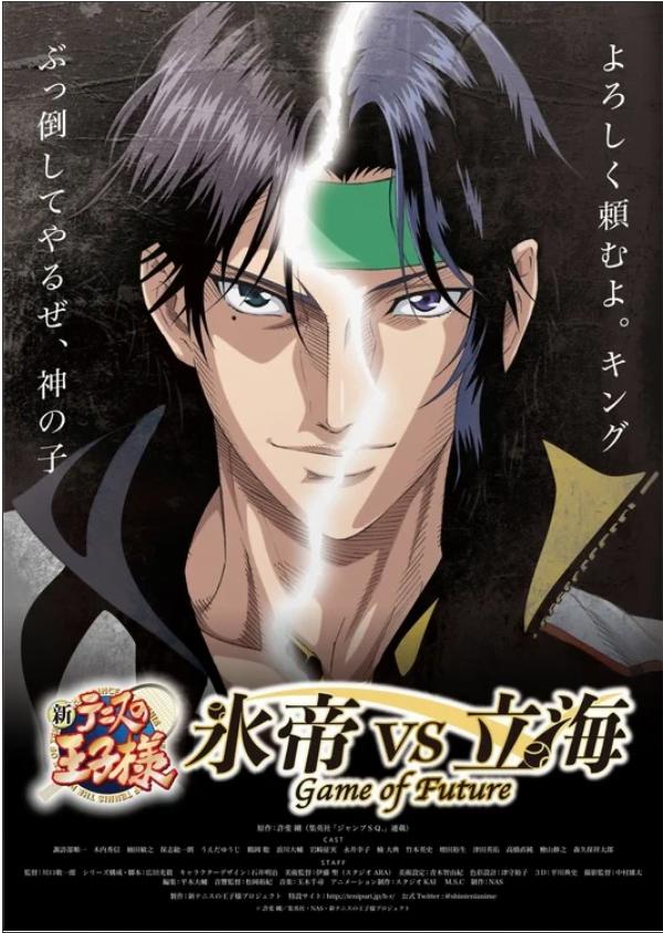 hshs - The New Prince of Tennis : Hyoutei vs. Rikkai İçin Detaylar Yayınlandı - Figurex Anime Haber