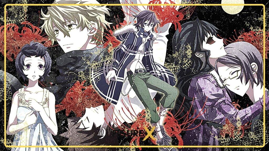 shiki - Tokyo Ghoul Tarzı Animeler - Figurex Anime Önerileri