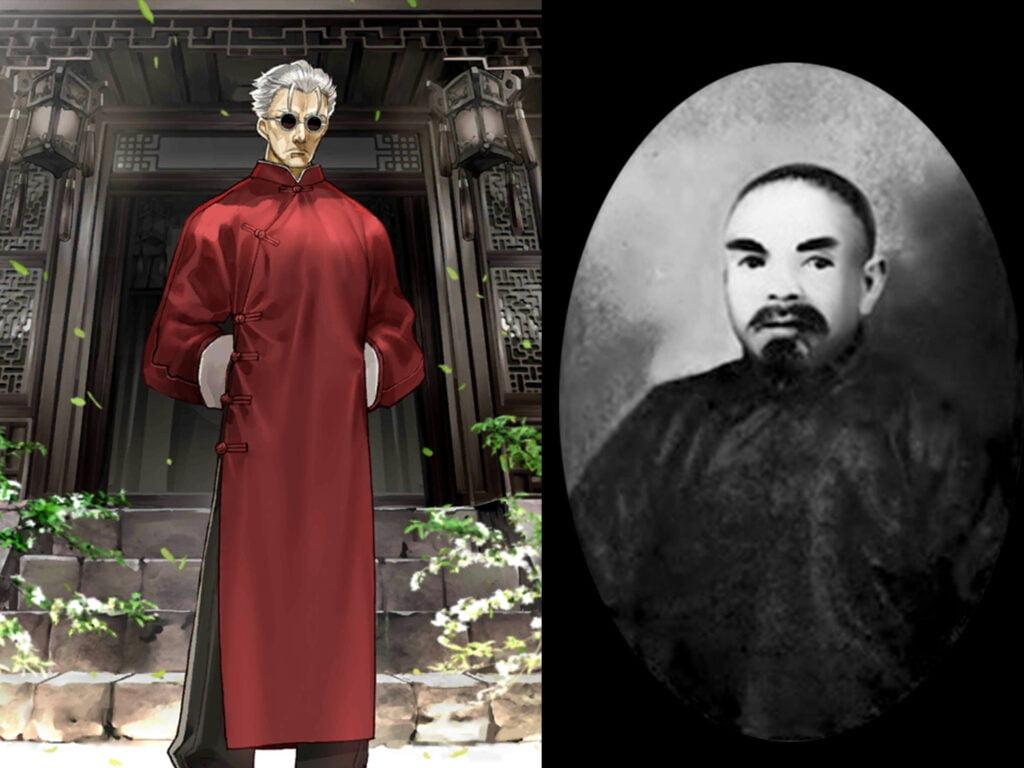 5 Li Shuwen 1 - Fate/Grand Order Assassin Sınıfındakilerin Gerçekler Hikayeleri - Figurex Ne? Nedir?