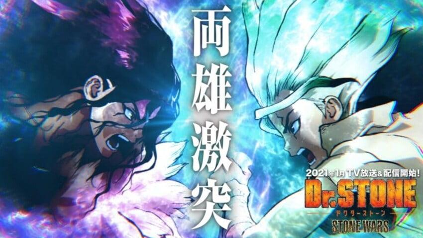 Dr. Stone Stone Wars - Yeni Yıla 2021 Animeleri ile Devam Ediyoruz!! - Figurex Anime Haber