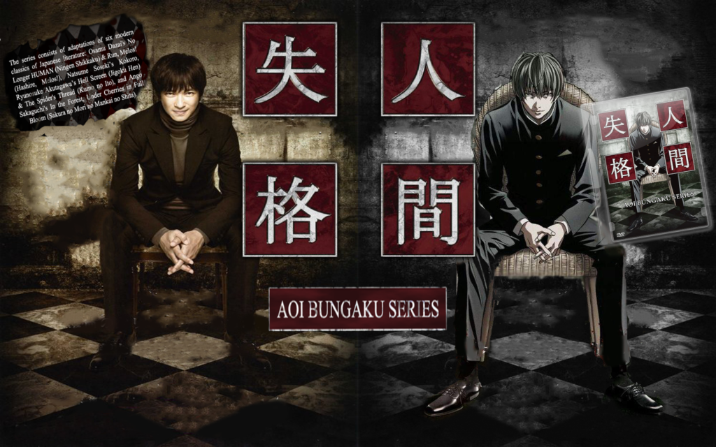 dchtsx5 c0f80805 432e 4dc0 a120 81c698a45d76 - Bir Kitap Bir Anime - 9 - Figurex Bir Kitap Bir Anime