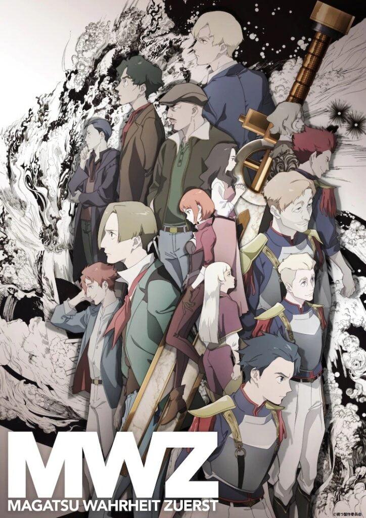 81266895 4666 4B9F BD58 BD66907DF546 - Magatsu Wahrheit Zuerst Animesi İçin Yeni Fragman! - Figurex Anime Haber
