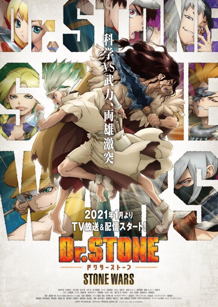 Dr. Stone 2 Key Visual - Dr.Stone Animesinin 2.Sezonu Ocak Ayında Bizlerle! - Figurex Anime Haber