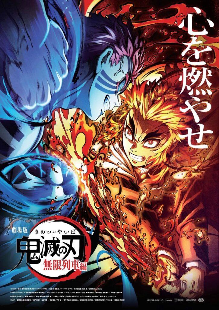ElL8ZcFXEAgNant - Kimetsu no Yaiba: Mugen Ressha-hen Japonya'da Gişe Rekoru Kırdı - Figurex Anime Haber