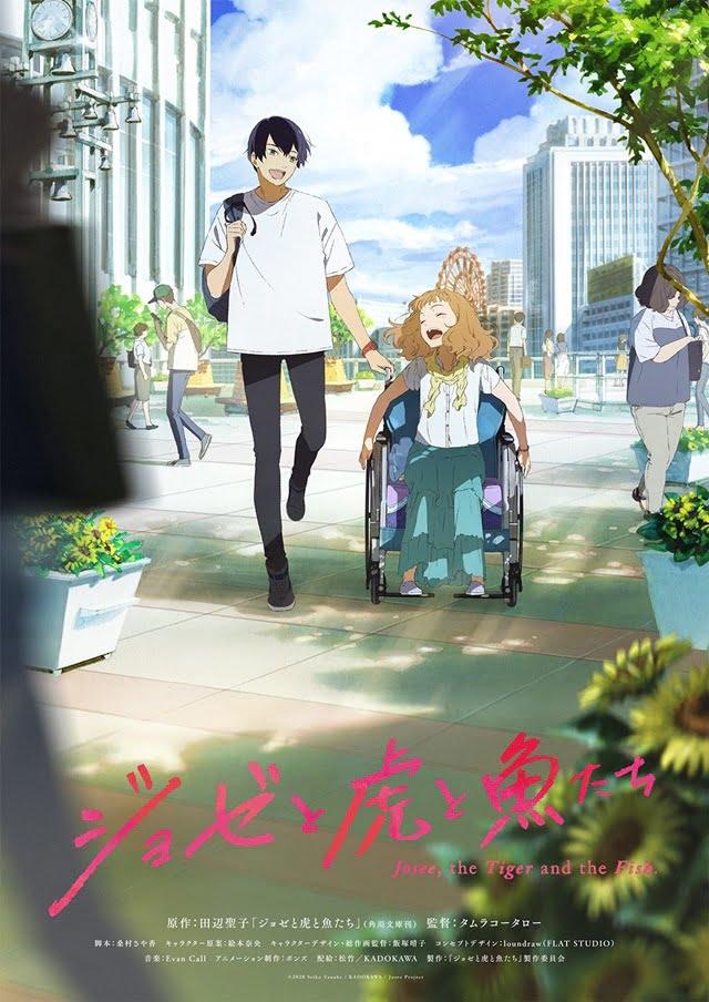 Josee the Tiger and the Fish Anime 2 - Josee, the Tiger and the Fish Filminin Fragmanı Yayınlandı! - Figurex Genel