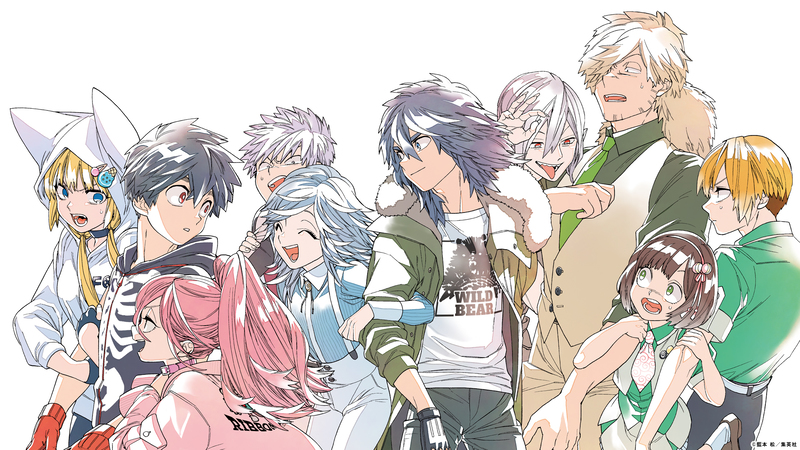 Kemono Jihen - İşte Karşınızda 2021 Kış Anime Listesi! - Figurex Genel