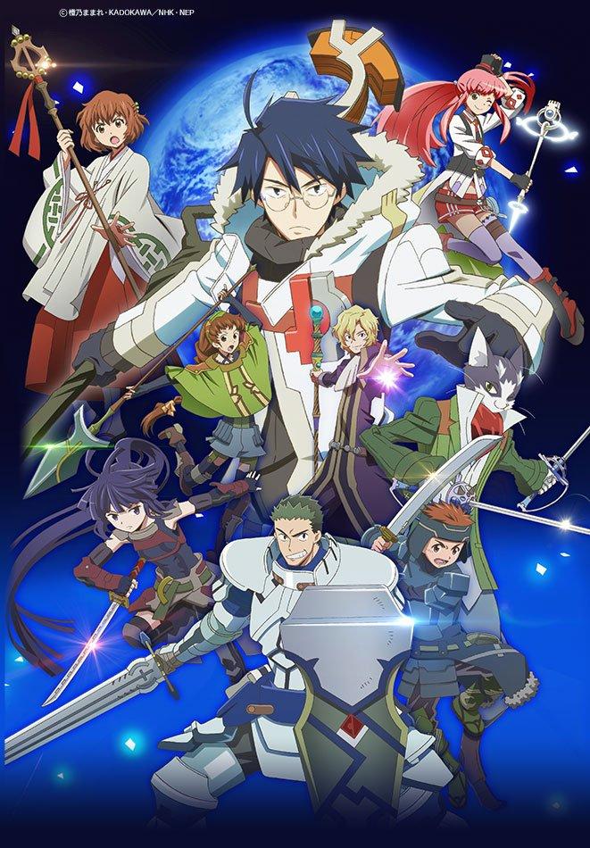 - Log Horizon Animesinin Yeni Sezonu İçin Yeni Tarih - Figurex Anime Haber