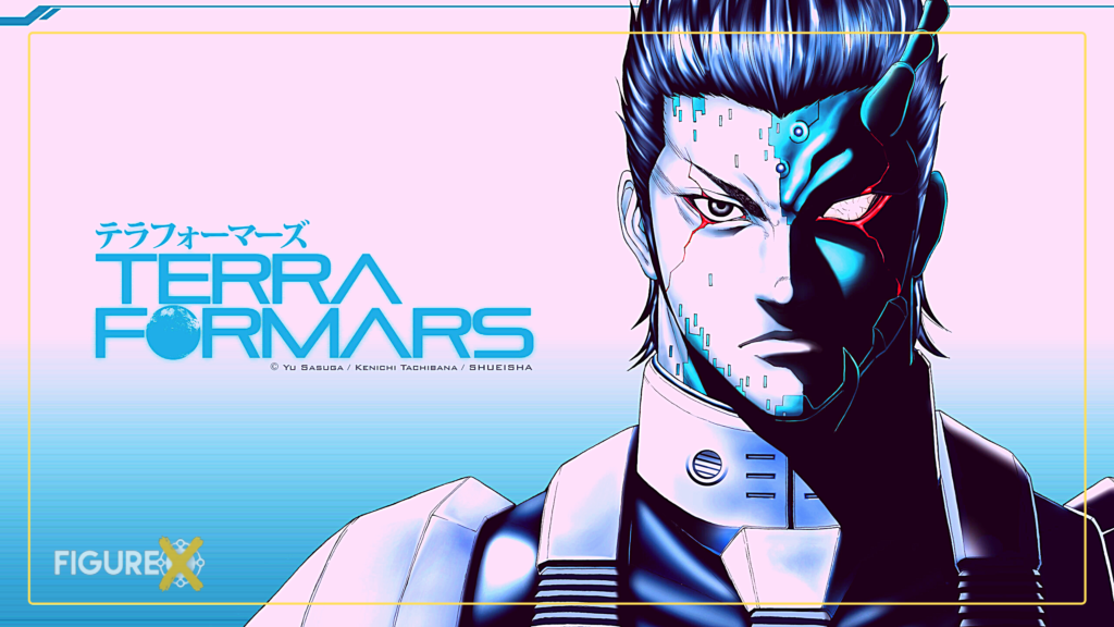 Terra Formars - Gerilim Sevenler İçin: Korku Manga Önerileri! - Figurex Listeler